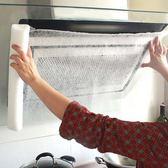 日本進口吸油抽油煙機過濾網吸油紙家用廚房牆面防油貼漬耐高溫【八五折限時免運直出】