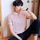 短袖t恤男半袖條紋polo衫男士