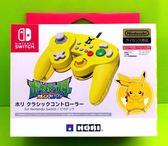 任天堂 Nintendo Switch NS HORI 復古GameCube 有線手把 皮卡丘