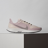 Nike Wmns Air Zoom Pegasus 36 女鞋 粉紅 紫 慢跑鞋 AQ8006-500