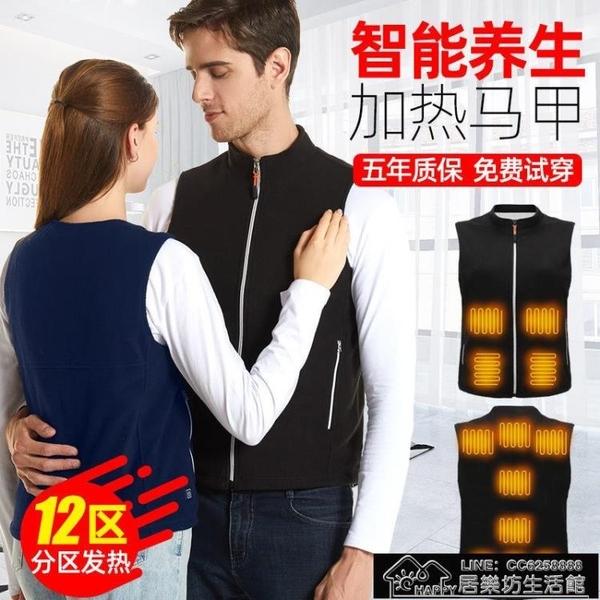 發熱馬甲 智能電發熱馬甲男女冬季發熱背心充電加熱馬甲衣服全身保暖單