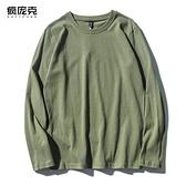 純棉男女軍綠色t恤秋季新款寬鬆韓版春季長袖上衣學生情侶打底衫 韓國時尚週 免運
