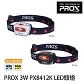 漁拓釣具 PROX 3W PX8412 [LED頭燈]