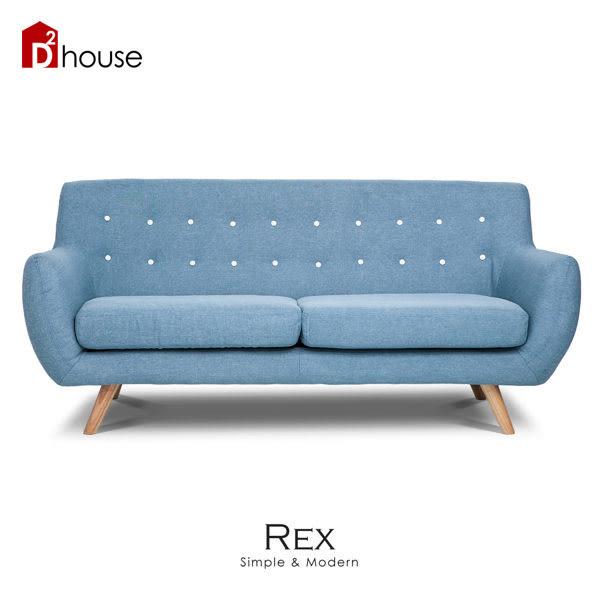 沙發 Rex雷克斯北歐風三人布沙發【DD House】