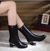 中筒靴子 冬季新款中筒靴女中跟粗跟百搭舒適小皮靴高跟馬丁靴女靴 麥琪精品屋