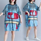 大碼洋裝 連身裙 加肥加大碼女裝100公斤胖mm夏裝正韓寬鬆條紋短袖t恤減齡洋氣洋裝