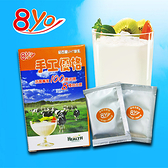 8YO優格發酵粉 2g×6包×2盒