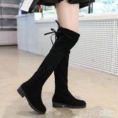秋冬季女式長筒靴子歐美英倫時尚騎士靴圓頭中跟方跟防滑女靴 茱莉亞嚴選時尚