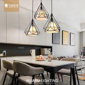 北歐燈具簡約現代餐廳吊燈創意個性三頭loft復古藝術鉆石吧臺燈飾