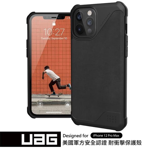UAG iPhone 12 Pro Max 耐衝擊保護殼-皮革黑