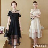 寬鬆大碼露肩洋裝 夏裝韓版網紗拼接連身裙新款優雅淑女氣質中長裙 CJ3854『寶貝兒童裝』