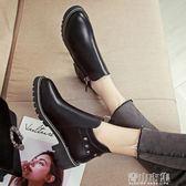 馬丁靴女英倫風裸靴子女短靴秋新款百搭韓版學生切爾西女靴 青山市集