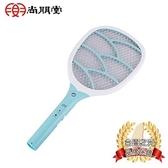尚朋堂 充電式捕蚊拍SET-D002