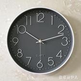 新款鐘表掛鐘客廳現代簡約大氣創意時尚圓形臥室靜音電池墻貼石英鐘zzy938『棉花糖伊人』TW
