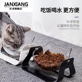 透明貓碗雙碗保護頸椎狗碗貓食盆狗盆寵物碗貓咪碗單碗貓糧盆糧碗【快速出貨】