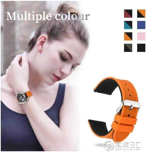 硅膠橡膠手錶帶通用天美時運動錶帶 男女手錶錬 電購3C