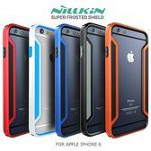 NILLKIN Apple iPhone 6/6s 4.7吋 護甲系列雙料邊框 防撞外框 保護殼 保護框