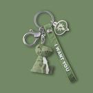 鑰匙圈 幾何卡通鑰匙?掛件創意汽車鑰匙扣鎖匙扣男士女士鑰匙圈環包掛飾 店慶降價