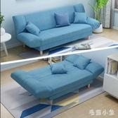 沙發床 小戶型簡易客廳單雙人網紅款兩用多功能布藝沙發JA6553『毛菇小象』