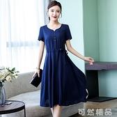 新款高端純棉綢洋裝女中長款40歲50人造棉中年氣質媽媽夏裝 可然精品