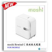 Moshi Rewind C 高效能雙端口電源充電器 Type-C USB-C 充電頭 攜帶型 豆腐頭