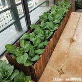 種植箱 碳化防腐木花箱長方形實木花盆花槽室內室外陽台種菜盆戶外種植箱 mks阿薩布魯