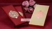 一定要幸福哦~~永結同心結婚證書、結婚登記、婚禮小物、婚俗用品