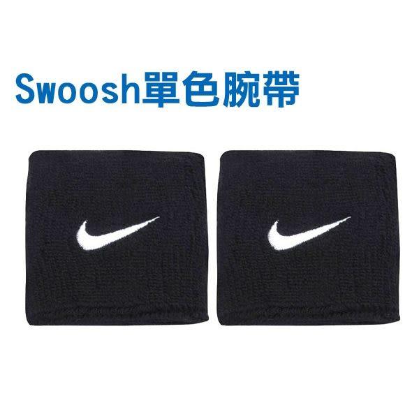 NIKE Swoosh 單色腕帶( 慢跑 路跑 籃球 網球 羽球 一雙入
