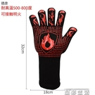 廚房手套五指耐高溫手套微波爐烤箱隔熱硅膠防滑防燙廚房烘焙手套加厚 晶彩
