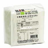 DR.OKO德逸 有機樹薯粉(俗稱地瓜粉) 300g/包