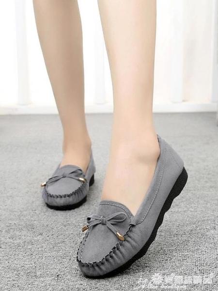 豆豆鞋 老北京布鞋女鞋旗艦店女蝴蝶結黑色工作鞋女休閒鞋駕車鞋豆豆鞋女 愛麗絲