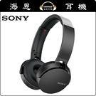 【海恩特價 ing】SONY MDR-XB650BT 重低音飽滿 無線藍牙 耳罩式耳機 黑色 公司貨保固