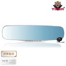 【小樺資訊】 【TIGER】含稅免運贈32GF9XW 4.3吋金屬質感1080P雙鏡頭行車紀錄器