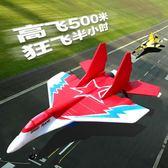 超大無人機遙控飛機航拍戰斗機航模固定翼滑翔機兒童玩具模型飛機igo     韓小姐