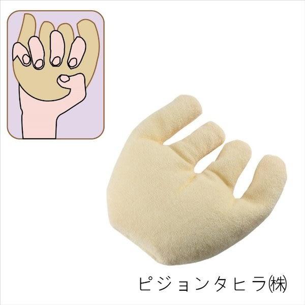 握枕 - 手握舒壓枕 舒緩壓力 抓取舒適 日本製 [P0070]