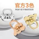 金屬小熊指環支架