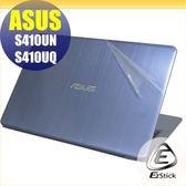 【Ezstick】ASUS S410 無指紋機版 二代透氣機身保護貼(含上蓋貼、鍵盤週圍貼、底部貼)DIY 包膜