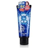 ROHTO OXY 日本超人氣 男士激爽完美潔淨凝露 200g【七三七香水精品坊】