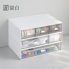 留白化妝品抽屜式收納盒可疊加防塵學生宿舍桌面文具雜物整理神器
