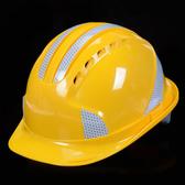 安全帽工地施工領導建筑工程國標安全頭盔監理勞保加厚男印字 喵可可