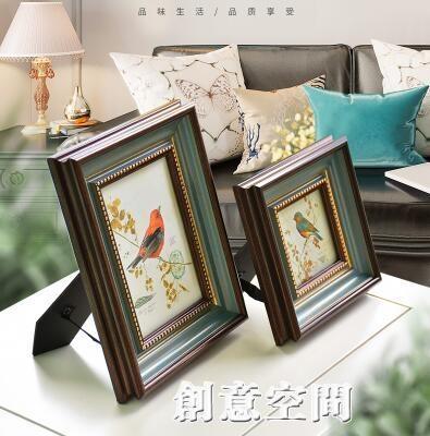 美式相框擺臺歐式洗照片沖印加做成復古掛墻6 7 10七寸畫框定制做 創意新品