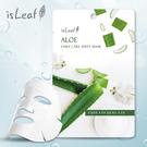 韓國isLeaf極緻水感保濕面膜22ml-蘆薈
