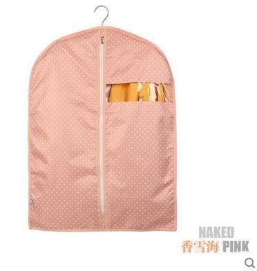 可洗布藝大衣罩西服防塵罩掛衣袋 衣物防塵收納袋西服罩衣套