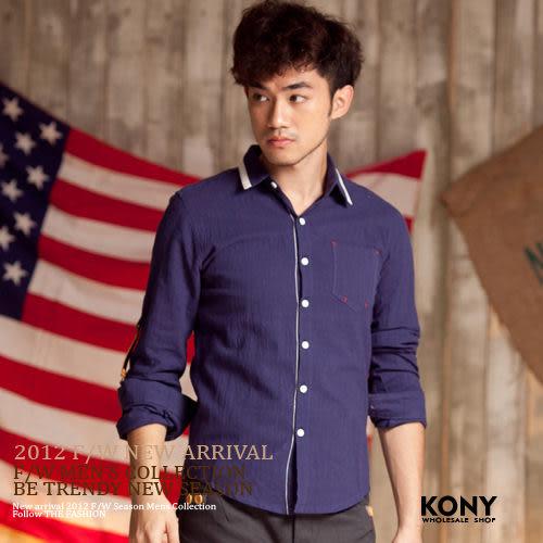 KONY【NN8337】極簡自我 型男潮流嚴選素面袖口可反摺襯衫