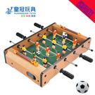 8折免運 兒童桌上足球機室內桌面遊戲迷你足球台大號益智男孩踢球WY