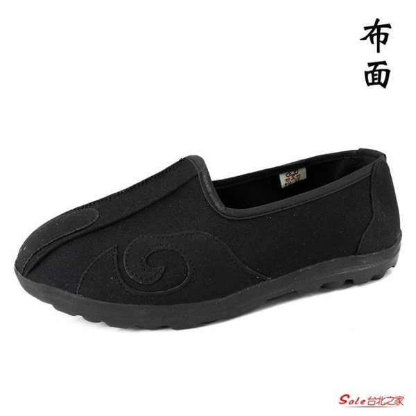 僧鞋 道教武當雲勾鞋中國風祥雲道士灑鞋防滑軟底雲頭黑布鞋太極鞋