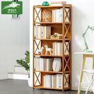 書架簡易置物架收納架簡約現代實木多層落地兒童學生書櫃BL【快速出貨】