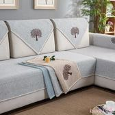 沙發墊 四季通用布藝簡約現代防滑棉麻沙發套全包萬能套罩全蓋夏季 DR21518【Rose中大尺碼】