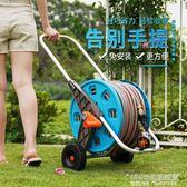 水管收納架 澆花水管軟管噴頭高壓洗車水槍園林家用花園庭院收納車架工具套裝 1995生活雜貨NMS