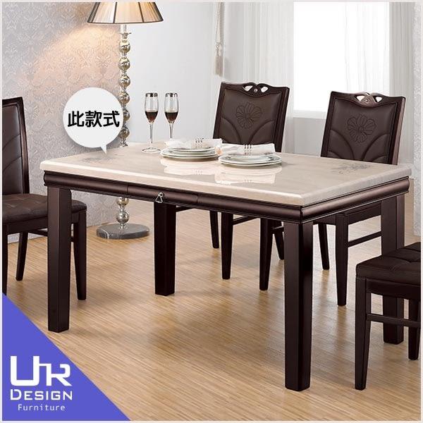 貝里尼4.3尺石面餐桌(17Z40/968-2) 【UR DESIGN 餐廳】
